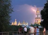 Київ. Софіївський собор