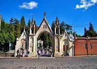 Львів  Личаківський цвинтар